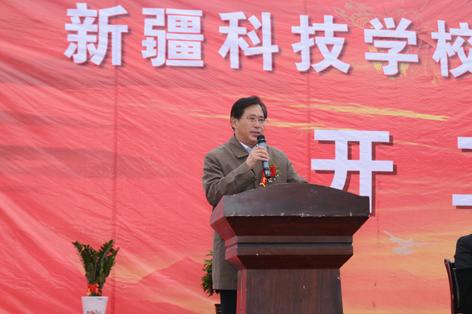 原自治区教育工委、教育厅党组书记赵德忠同志在我院新校区开工典礼讲话